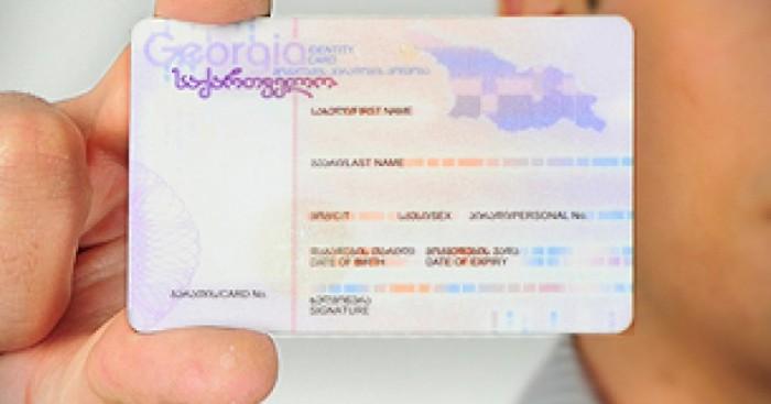 کارت اقامت گرجستان