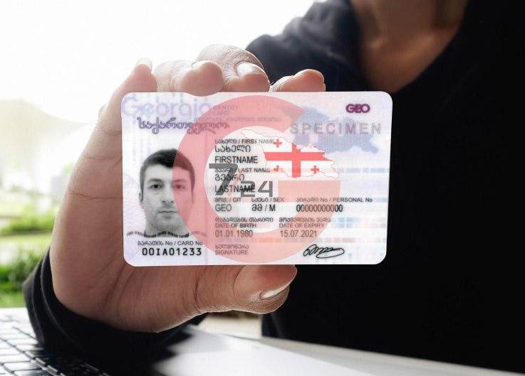 اقامت کارمندی گرجستان