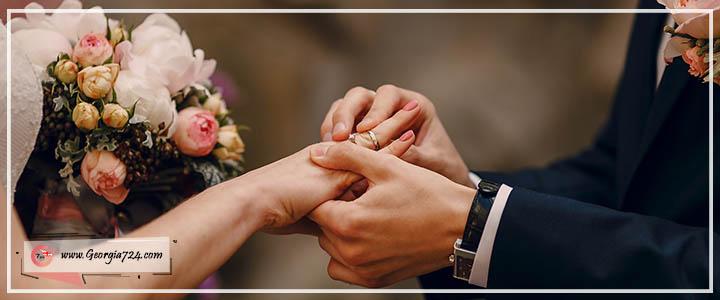 Residence through marriage in Georgia