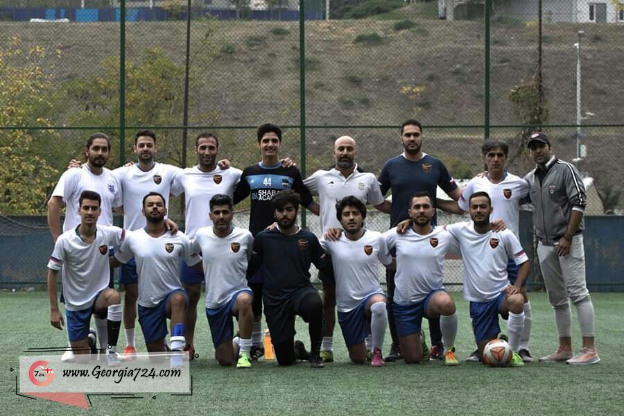 Tbilisi Iranian Club